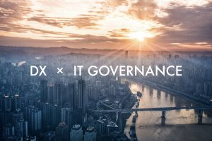 DX × IT Governance